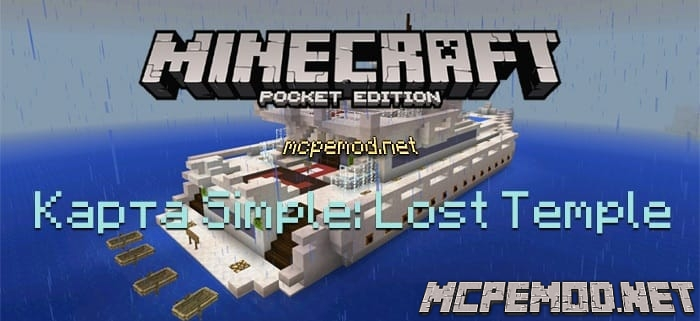 simple lost temple map mcpe