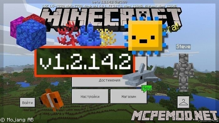 downloadmcpeandroid