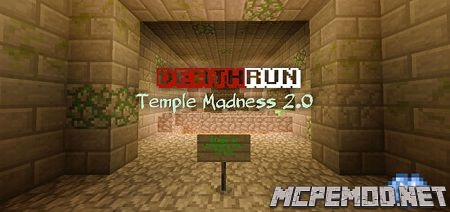 Карта DeathRun: Temple Madness 2.0 [Мини-игра]